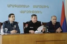 Աշխատանքային խորհրդակցություն ոստիկանության Արագածոտնի մարզային վարչությունում