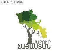 «Մաքուր Հայաստան» գործողությունների ծրագրով արդյունքներն արդեն տեսանելի են. գույքագրված 2029 աղբանոցից փակվել են 1480-ը