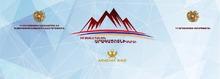 «Իմ քայլը հանուն Արագածոտնի մարզի» ներդրումային համաժողով