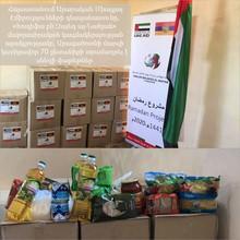 Սննդի փաթեթներ կտրամադրվեն Արագածոտնի մարզի ևս 70 կարիքավոր ընտանիքների