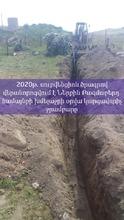 Սուբվենցիոն ծրագրով վերանորոգվում է Ներքին Բազմաբերդ համայնքի խմելաջրի օրվա կարգավորիչ ջրամբարը