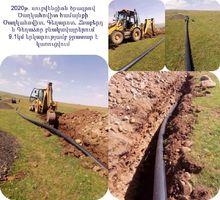 2020 թվականի սուբվենցիոն ծրագրով Ծաղկահովիտ խոշորացված համայնքի Ծաղկահովիտ, Գեղարոտ, Հնաբերդ և Գեղաձոր  բնակավայրերում 9,1 կմ երկարությամբ ջրատար է կառուցվում