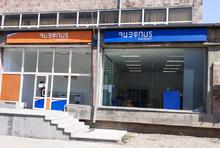Աշտարակ քաղաքում բացվել է  տեսակավորման նոր տեղամաս